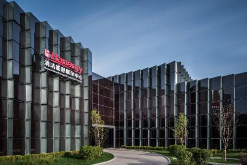 07(7苏 网0603 际恒供稿)汉能携手USGBC助推建筑造能配图    应用汉墙的汉能清洁能源展示中心.jpg