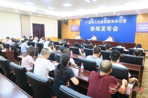 """22(网)广安公布生态环境质量半年""""成绩单""""配图    新闻发布会现场.jpg"""