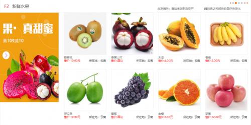17(17刘 网 0108 际恒)来自高原纯天然农产品 你我都放心配图   云南高原绿色生态农产品商城平台2.jpg