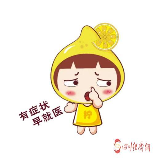 资阳安岳用石刻和柠檬制作宣传疫情防控表情包受热捧!图片