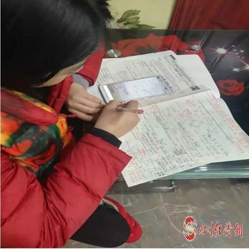 学生通过手机在线学习.jpg
