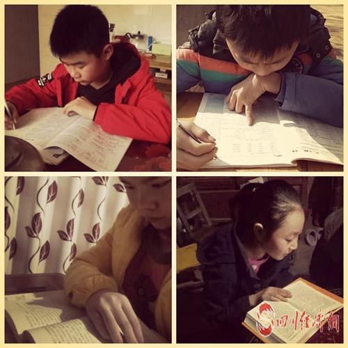 孩子们在家静心学习.jpg