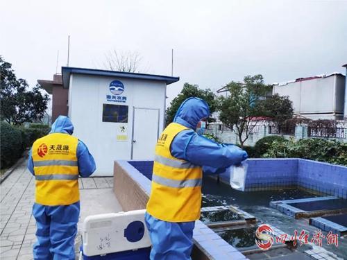 在天府新区某污水处理厂采样.jpg
