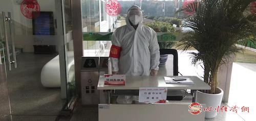 眉山蒙牛疫情防控消毒岗位.jpg