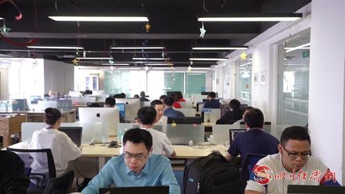 15(15胡  四川经济网配图   四川快医科技有限责任公司办公区.jpg
