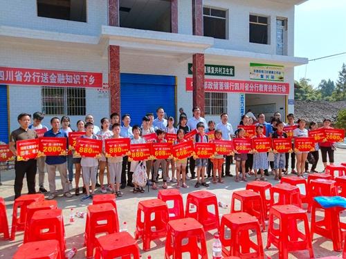 复兴村中小学生接受邮储银行捐赠生活、学习补助资金.jpg