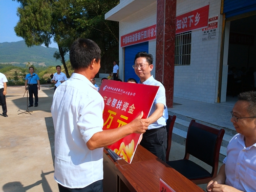 复兴村代表接受邮储银行产业捐赠20万元.jpg