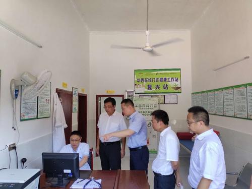捐赠仪式后与会领导参观复兴村华西在线门诊健康工作站.jpg
