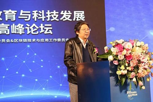教育部学校规划建设发展中心主任陈锋发表主题演讲.jpg