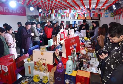 第23届四川新春年货购物节将于1月18日开幕--企业产品展示推介现场 鲍安华摄 (3).jpg