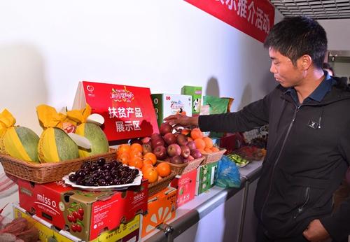第23届四川新春年货购物节将于1月18日开幕--企业产品展示推介现场 鲍安华摄 (4).jpg