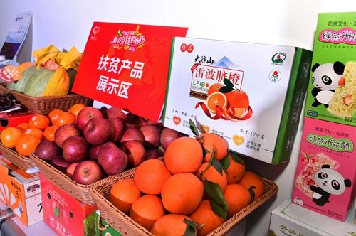 第23届四川新春年货购物节将于1月18日开幕--企业产品展示推介现场 鲍安华摄 (6).jpg
