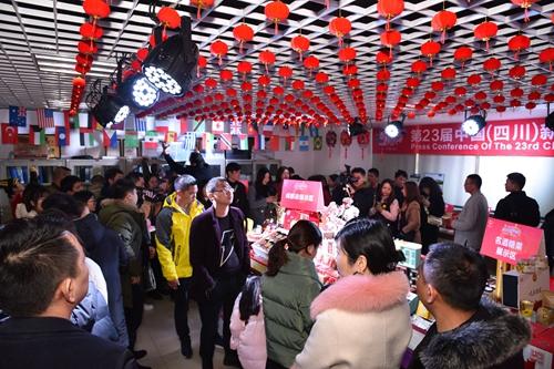 第23届四川新春年货购物节将于1月18日开幕--企业产品展示推介现场 鲍安华摄 (13).jpg