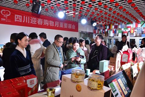 第23届四川新春年货购物节将于1月18日开幕--企业产品展示推介现场 鲍安华摄 (10).jpg