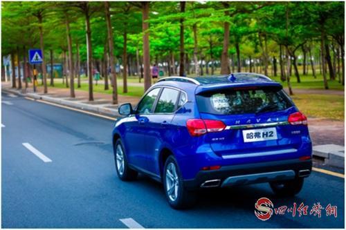 03(苏4网0425 际恒供稿)七万级SUV哪款最适合入手?哈弗H2用真实力征服你配图    图二:哈弗H2.jpg