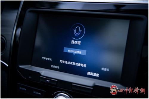 03(苏4网0425 际恒供稿)七万级SUV哪款最适合入手?哈弗H2用真实力征服你配图    图六:哈弗H2中控台.jpg