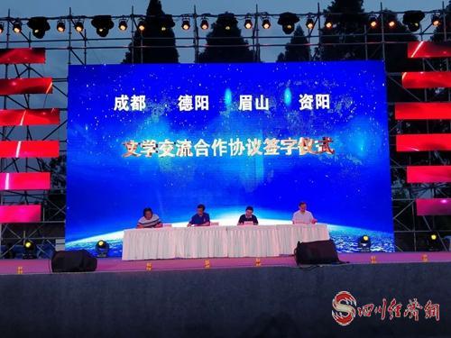 15(网)资阳雁江区: 中和小龙虾带火全配图    签字仪式.jpg