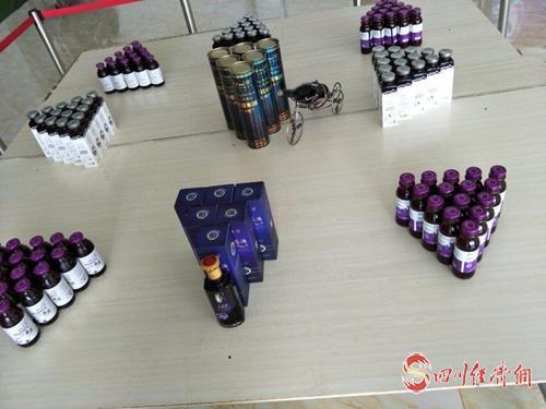 25(网)眉山市东坡区的蓝莓熟了配图    蓝莓果汁、葡萄酒系列产品.png