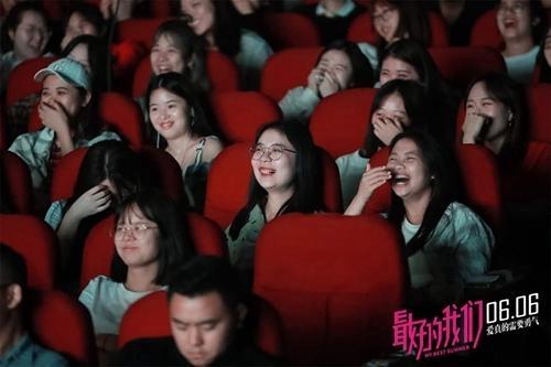 08(8胡 网 0604 际恒 )《最好的我们》即将上映 观众大赞找回了青春配图    图一:活动现场.jpg