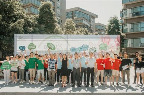 34(34刘 网0606 际恒)成都高投生物医药园区举办世界环境日主题活动配图    世界环境日主题活动现场 图三.jpg