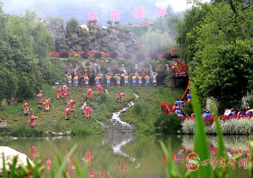 """欢庆茂县""""瓦尔俄足""""节.jpg"""