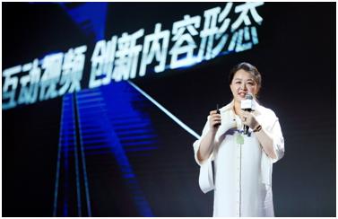 """21(21苏 网0621 际恒供稿)腾讯视频布局会员新生态,以科技和服务寻找增量市场配图   """"远航""""的年度发布会.jpg"""