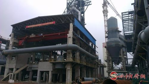 18(網)(0613審定版)川冶院:四十不惑 向上而行配圖   川冶院在越南老街的鋼鐵廠項目.jpg