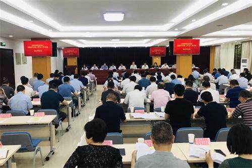 经济和信息化厅召开党组中心组(扩大)学习会 1.jpg