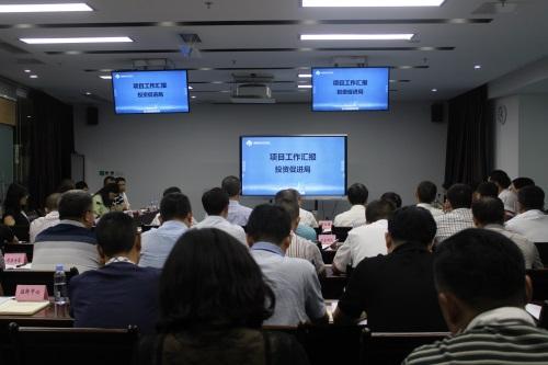 图为:会议现场.jpg