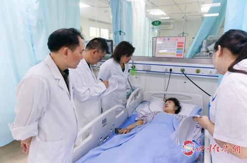 14(网)长宁地震灾区伤员已出院25人 仍有156名伤员住院治疗配图    mmexport1561002546782.jpg