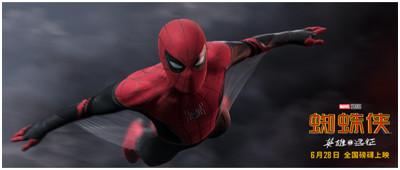 """10(10蘇 0626 際恒供稿)《蜘蛛俠:英雄遠征》全國特別點映 媒體力捧""""最棒蜘蛛俠電影""""配圖    圖二:蜘蛛俠:英雄遠征宣傳圖.jpg"""