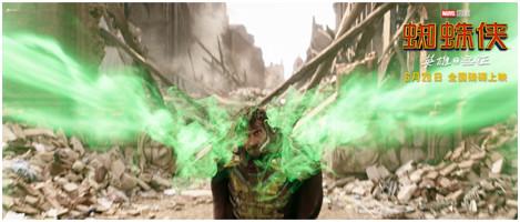 """10(10蘇 0626 際恒供稿)《蜘蛛俠:英雄遠征》全國特別點映 媒體力捧""""最棒蜘蛛俠電影""""配圖    圖四:蜘蛛俠:英雄遠征宣傳圖.jpg"""