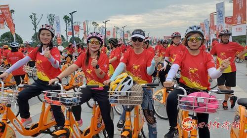 33(網)2019風景中國自行車聯賽四川配圖    參賽選手準備出發.jpg