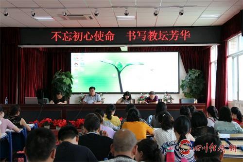45(44龍 網)廣漢市實驗小學開展系列活動慶祝建黨98周年配圖    專題組織生活會現場.jpg