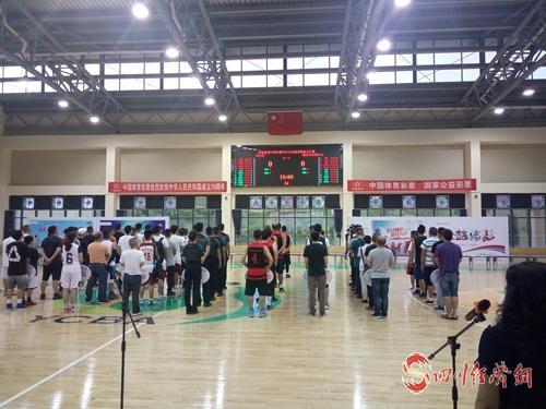 01(网)雅安市全民健身篮球公开赛在雨城区举行 配图      比赛即将开始.jpg