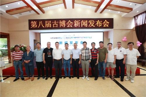 15(刘15网 0719际恒)第八届中国古玩艺术品博览会将于10月在成都盛大开幕配图    发布会现场 图二.jpg