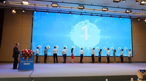 22(22苏 网0726 际恒供稿)助力四川最大规模混改,千亿资本找项目来了!配图    大会现场 图二.jpg