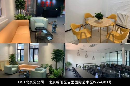18(18苏 网0730 际恒供稿)创作人才是MCN机构核心,OST娱乐成立北京、成都分公司配图    OST 北京分公司.jpeg