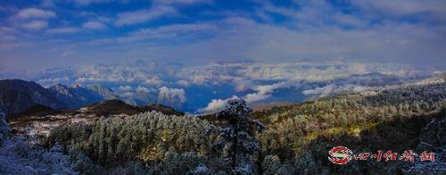 石棉王岗坪将建高山滑雪场   摄影:周万龙.jpeg