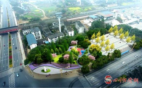 """01(网)峨眉山市:12个""""口袋公园""""开建配图    小公园效果图.jpg"""
