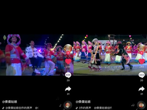16(16刘 网 0809际恒)在抖音听完这个19岁傈僳族姑娘唱的歌,网友:想家了配图    傈僳族民歌表演.jpeg