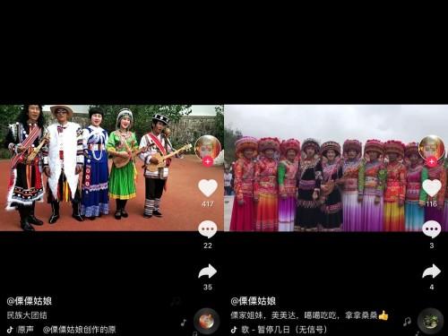 16(16刘 网 0809际恒)在抖音听完这个19岁傈僳族姑娘唱的歌,网友:想家了配图    傈僳族儿女.jpeg