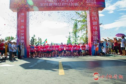 体验红色文化 雅安天全文创旅游节红色马拉松开跑 配图:起跑现场.jpg