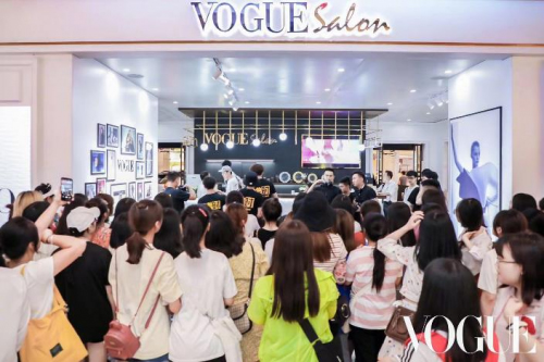 09(9苏 网0819 际恒供稿)Vogue Salon城市探索之旅完美落幕配图    Vogue Salon现场人气爆棚.jpg
