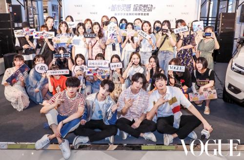 09(9苏 网0819 际恒供稿)Vogue Salon城市探索之旅完美落幕配图    合影.jpg