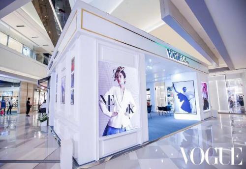 09(9苏 网0819 际恒供稿)Vogue Salon城市探索之旅完美落幕配图    Vogue Salon来到最后一站重庆.jpg