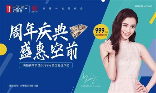 14(14刘 网0819 际恒供稿)新稿一:成都预热稿件-0816(1)(2)配图    1海报图.jpg
