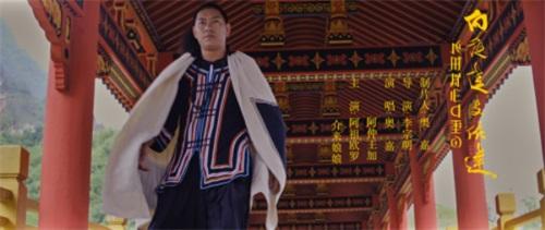 08(8 刘网 0821际恒)稿四:音乐短片《向往佳支依达》爆首张剧照及海报配图    图一:音乐短片首张剧照.jpg