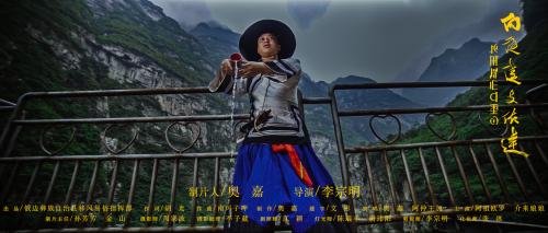 08(8 刘网 0821际恒)稿四:音乐短片《向往佳支依达》爆首张剧照及海报配图    图二:音乐短片首张剧照.jpg