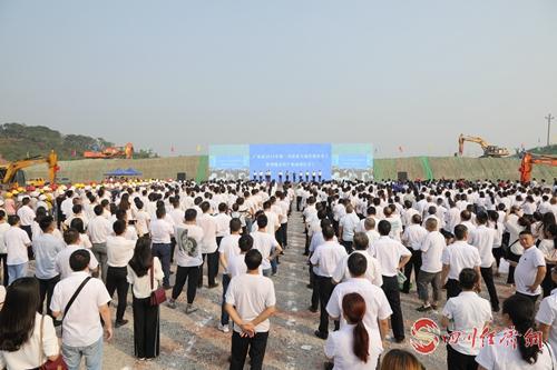 13(网)广安集中开工89个重大项目 总投资246.2亿元(5)配图    0821_3开工仪式现场      康建林摄.jpg